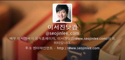 Seojinlee01