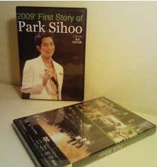 Shihoo_dvd